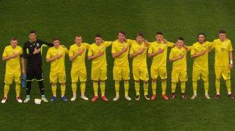 Украина U-19 в большинстве упустила победу над Сербией в стартовом матче элит-раунда Евро-2019