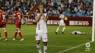 Зозуля стал игроком матча у Альбасете, но Гранада победила благодаря экс-форварду Боруссии Д – Осасуна выходит в Примеру