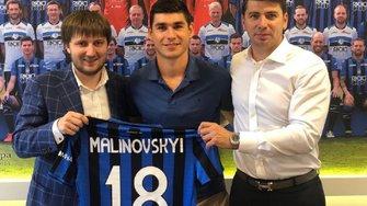 Маліновський офіційно перейшов у Аталанту