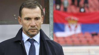 Сербия – Украина: Шевченко доволен игрой, прокомментировал назначение пенальти и ждет жеребьевку Евро-2020