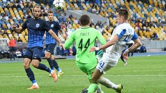 Десна – Динамо: онлайн-трансляція матчу УПЛ – як це було