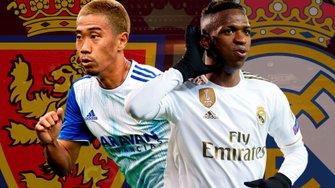 Сарагоса – Реал Мадрид: стартові склади на матч 1/8 фіналу Кубка Іспанії