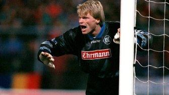 Попередник Роналдінью зневажив Чингісхана – Клопп обрав найкращий гол в історії Бундесліги