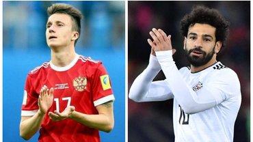 Росія – Єгипет: онлайн-трансляція матчу ЧС-2018