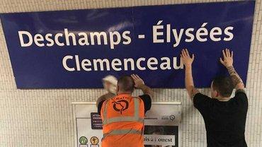 ЧМ-2018: в Париже переименовали 6 станций метро в честь победы Франции на турнире