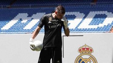 """Реал презентував Луніна: """"Він вже показав, чому стане великим воротарем"""""""