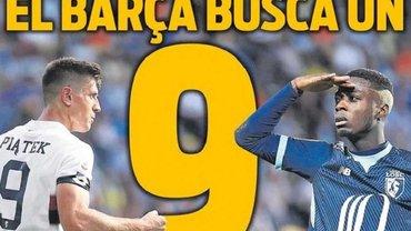 """Суарес здувся: топ-5 форвардів, які могли б стати ідеальною """"дев'яткою"""" для Барселони"""