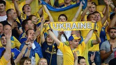 """Словакия – Украина: украинские фанаты ответили полякам, которые назвали Львов """"колыбелью польского футбола"""""""