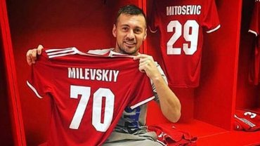 Мілевський відзначився красивим асистом за Кішварду