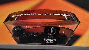 Жеребкування 1/16 Ліги Європи: онлайн-трансляція – як це було для Динамо і Шахтаря
