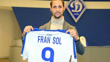 Динамо офіційно оголосило про підписання Франа Соля