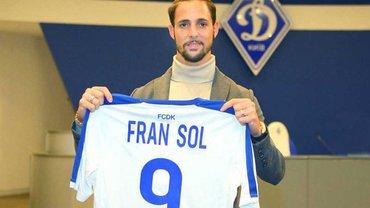 Динамо официально объявило о подписании Франа Соля