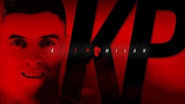 Пйонтек стал игроком Милана