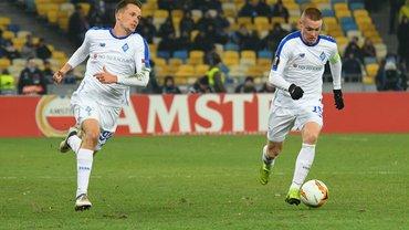 Динамо узнало соперника в 1/8 финала Лиги Европы