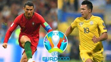 Португалия – Украина: онлайн-трансляция матча отбора Евро-2020 – как это было
