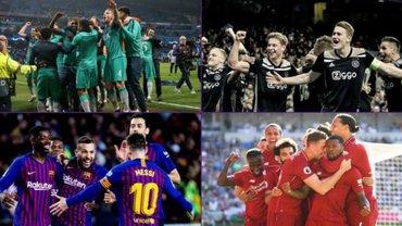Лига чемпионов 2018/19 – кому букмекеры прогнозируют победу в турнире перед полуфиналами