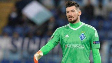 Бойко не сыграет за сборную Украины против Сербии и Люксембурга