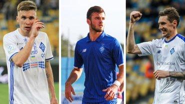 Динамо у новому сезоні – без Сидорчука, Гармаша, Супряги та ще 7 гравців