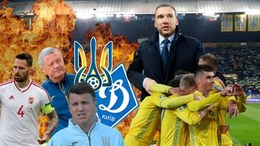 Тріумф і падіння українських збірних, веселий відбір на Євро та скандали УАФ: огляд футбольного тижня у мемах