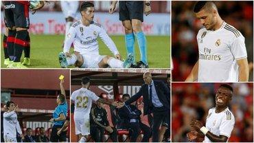 Реал зганьбився на Мальорці: чому Зідан програв ще до початку гри, а найбільша надія перетворюється в історичний провал