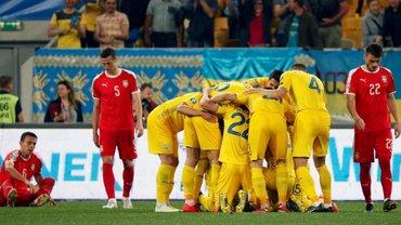Сербія – Україна: де дивитись матч відбору до Євро-2020