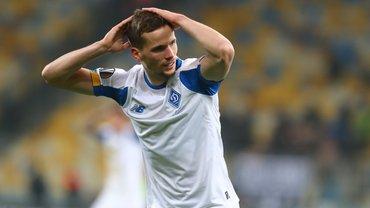 Динамо не зуміло перемогти Лугано та шокуюче вилетіло з Ліги Європи