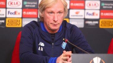 Динамо – Лугано: прес-конференція Олексія Михайличенка після вильоту з Ліги Європи