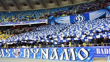 Ультрас Динамо с бранью потребовали от Суркисов покинуть клуб