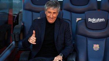 Барселона – Гранада: онлайн-трансляция дебютного матча Сетьена