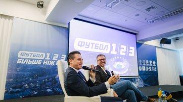 """Телеканал """"Футбол 3"""" розпочне роботу 1 лютого"""