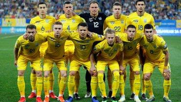 УЄФА повідомив, де базуватимуться учасники Євро-2020 – збірна України обрала Бухарест