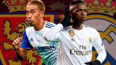 Сарагоса – Реал Мадрид: онлайн-трансляция матча 1/8 финала Кубка Испании