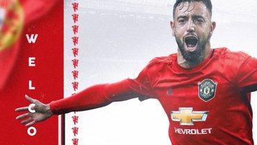 Манчестер Юнайтед официально договорился о трансфере Бруну Фернандеша