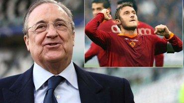 Они отказали Реалу – самые известные трансферные неудачи Флорентино Переса
