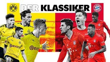 Боруссия Дортмунд – Бавария: онлайн-трансляция главного матча сезона