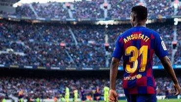 Барселона определилась с будущим Фати – на вундеркинда уже нашелся серьезный покупатель