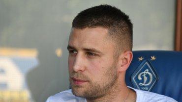 Кравец рассказал, что ему больше всего понравилось в Динамо
