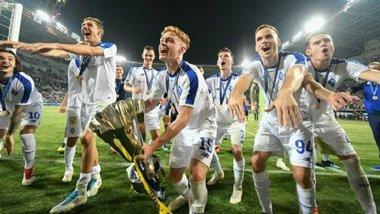 Шахтар – Динамо: найкращі миттєвості Суперкубка України-2018