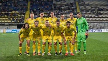 Молодежная сборная Украины узнала соперников в отборе на Евро-2021