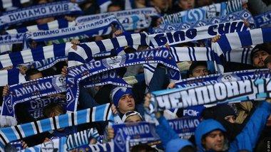 Динамо – лідер першої частини УПЛ-2018/19 за середньою відвідуваністю домашніх матчів, Карпати – у топ-5