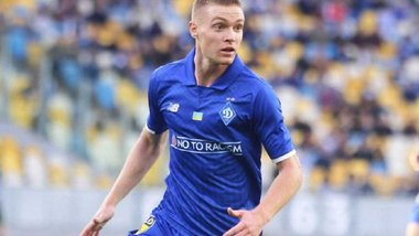 Динамо запропонували 20 млн євро за Циганкова
