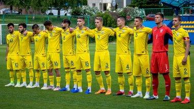 Україна U-20 – США U-20: прогноз на матч чемпіонату світу