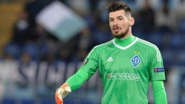 Бойко не зіграє за збірну України проти Сербії та Люксембургу