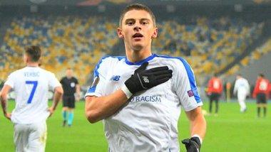 Миколенко стал трансферной целью Милана, – Ди Марцио