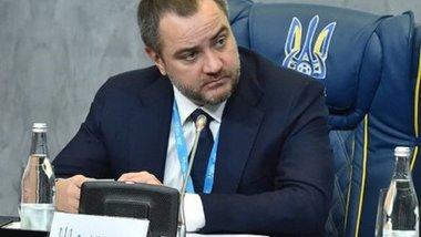 Проти Павелка заведено п'ять кримінальних справ, – Генпрокуратура України