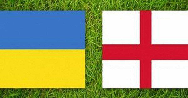 "Результат пошуку зображень за запитом ""україна англія"""