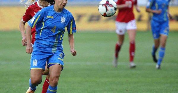 Жіноча збірна України в рамках другого етапу відбору на ЧС-2019 розгромно  поступилась Данії. Дивіться відео голів та огляд матчу. e520242408670