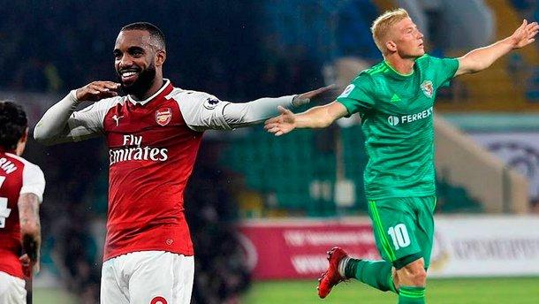 Арсенал – Ворскла: анонс матчу Ліги Європи
