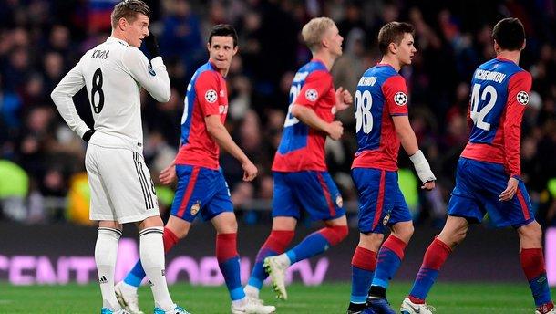 Реал вперше в історії єврокубків розгромно програв на Сантьяго Бернабеу