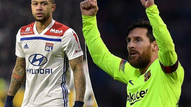 Ліон – Барселона: прогноз на матч Ліги чемпіонів